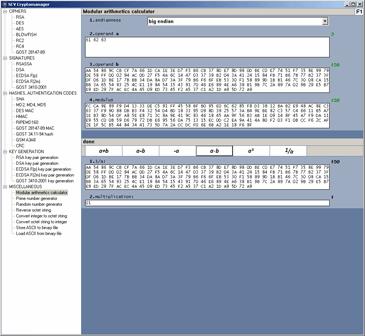 SCV Cryptomanager: cryptographic calculator, DES, AES, RSA